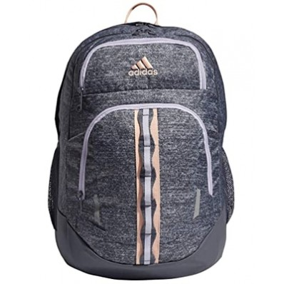 adidas prime v backpack jersey onix/purple tint